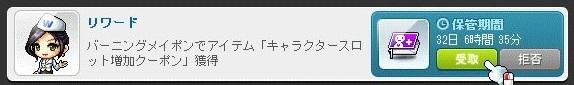 Maple_17904a.jpg