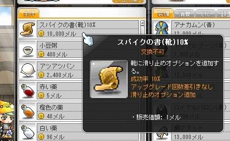 Maple_17908a.jpg