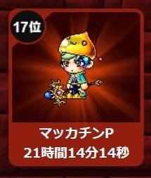 Maple_17935a.jpg