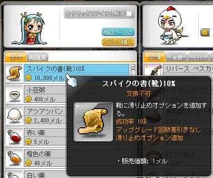 Maple_17939a.jpg
