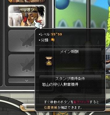 Maple_17942a.jpg