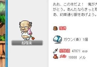 Maple_17943a.jpg