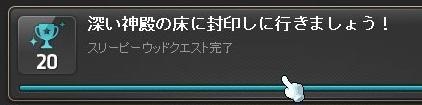 Maple_17945a.jpg