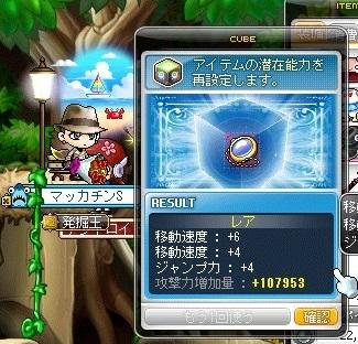 Maple_17969a.jpg