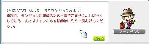 Maple_17979a.jpg
