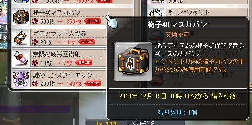 Maple_18002a.jpg