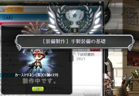 Maple_18014a.jpg