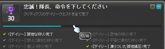Maple_18019a.jpg