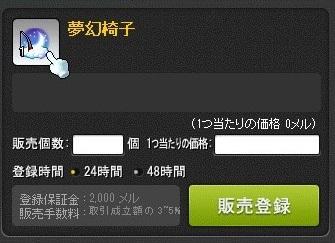 Maple_18029a.jpg