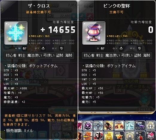 Maple_18046a.jpg