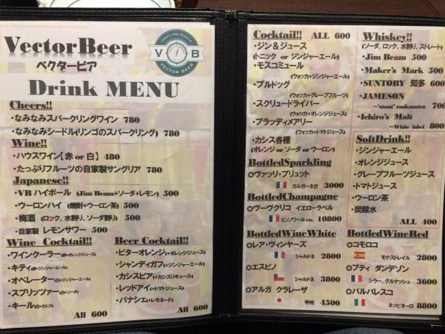 drink_201810242046385da.jpg