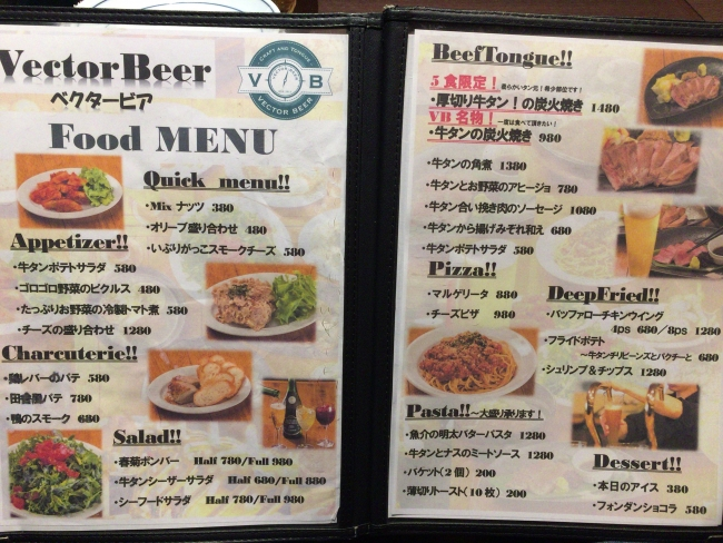 food_20181024204639f0e.jpg