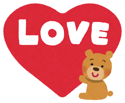 valentine_heart_bear_love.png