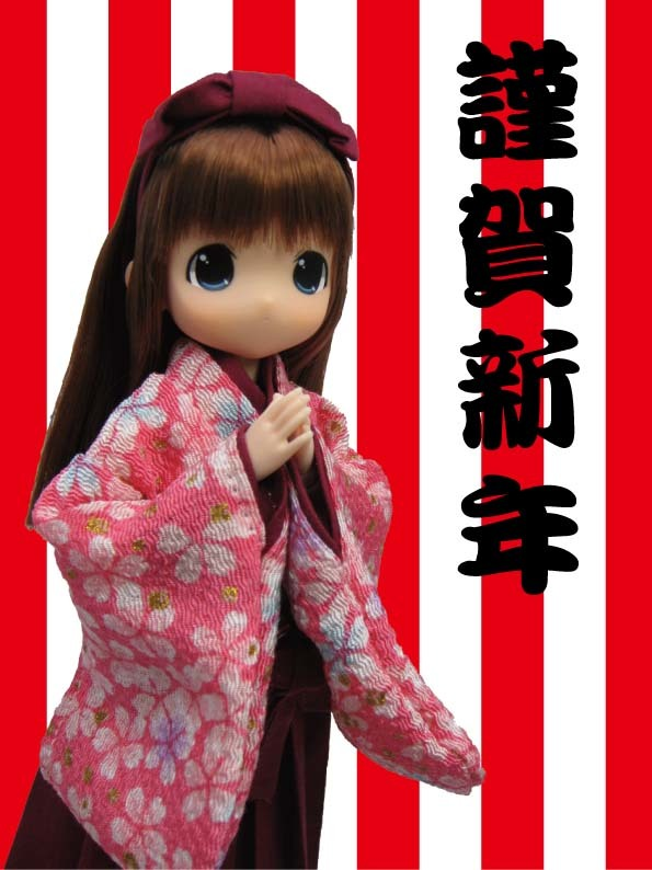 moco-nenga-181231.jpg