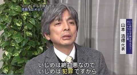 190125 広島テレビ1