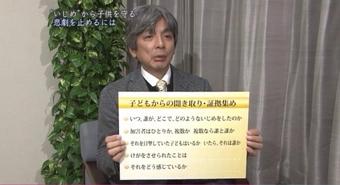 190125 広島テレビ3