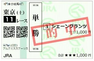 20181027単勝