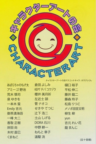 character-art1.jpg