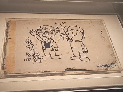 fujiko-a-ten17.jpg
