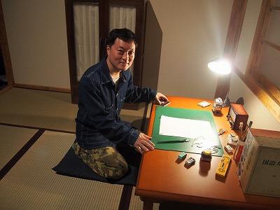 fujiko-a-ten19.jpg