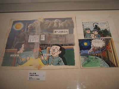 fujiko-a-ten21.jpg