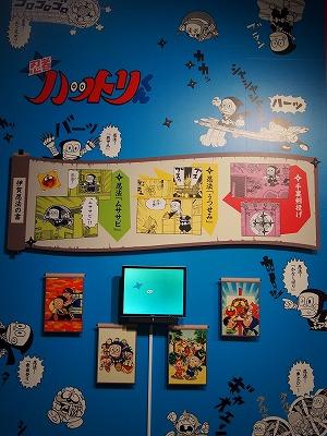 fujiko-a-ten25.jpg