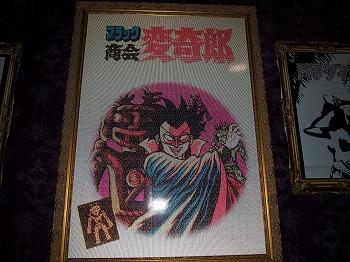 fujiko-a-ten32.jpg