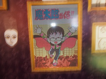 fujiko-a-ten33.jpg