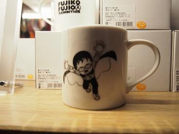 fujiko-a-ten77.jpg