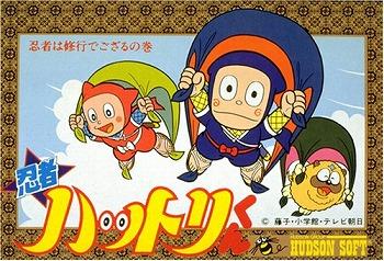 fujiko-a-ten84.jpg