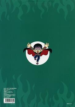 fujiko-a-ten86.jpg