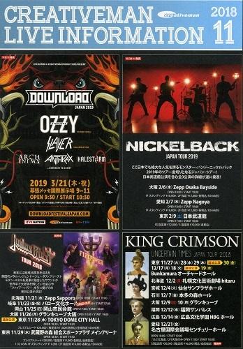 king-crimson8.jpg
