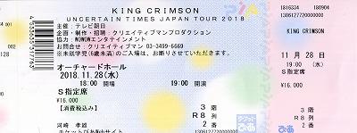 king-crimson9.jpg