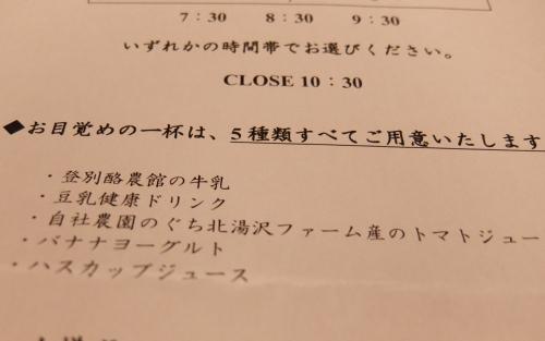 DSCF2916_201810240404488e7.jpg
