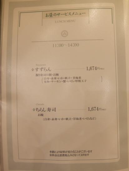 DSCF3030.jpg