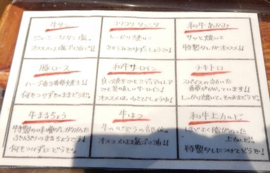 DSCN7627.jpg