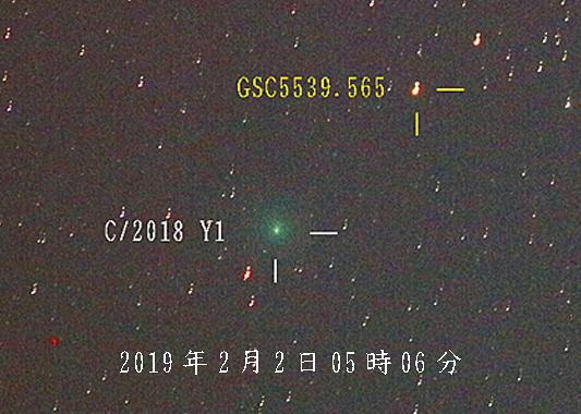 岩本彗星 2019年2月2日午前05時06分