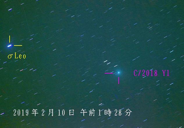 岩本彗星 2019年2月10日午前1時28分