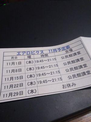 b-P_20181109_185049.jpg