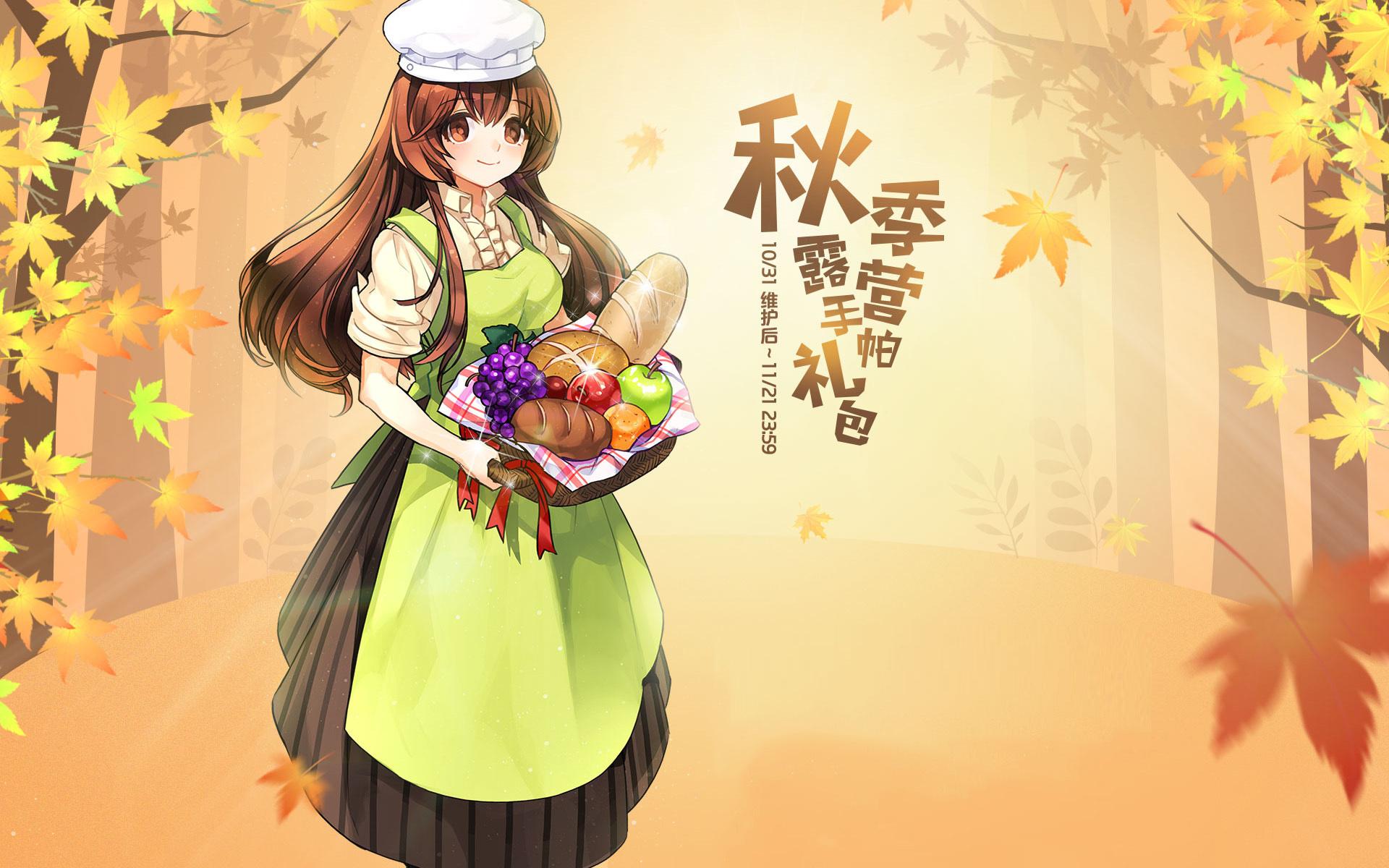 中国マビ・秋の箱1