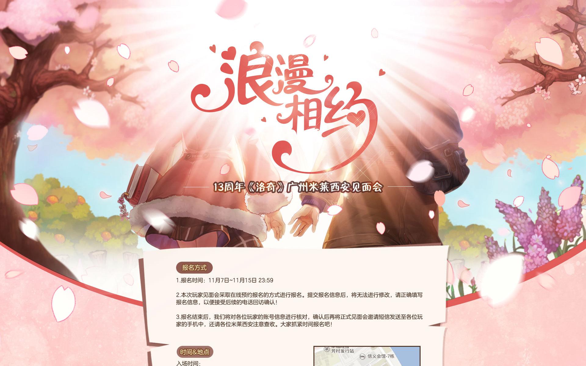 中国マビ1811-1