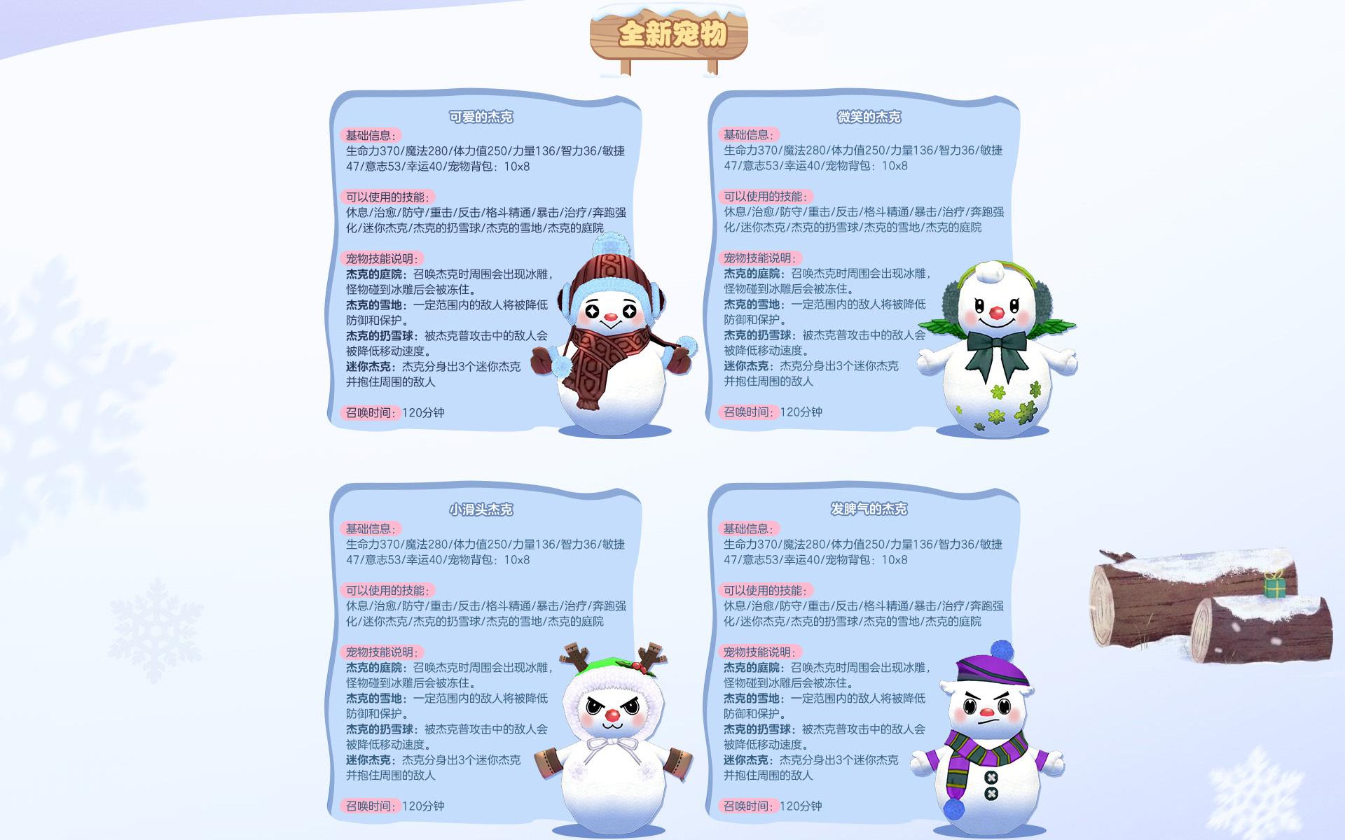 中国マビ1812-2