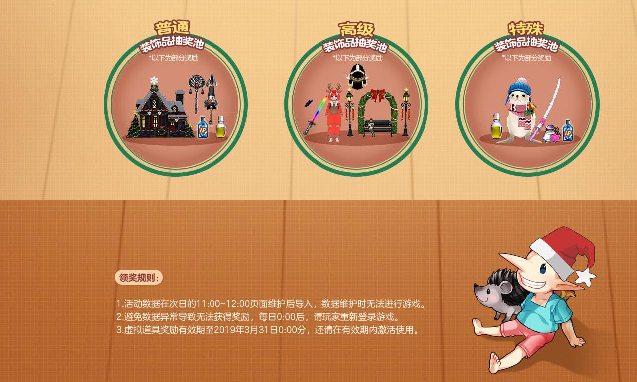 中国マビ1812-6