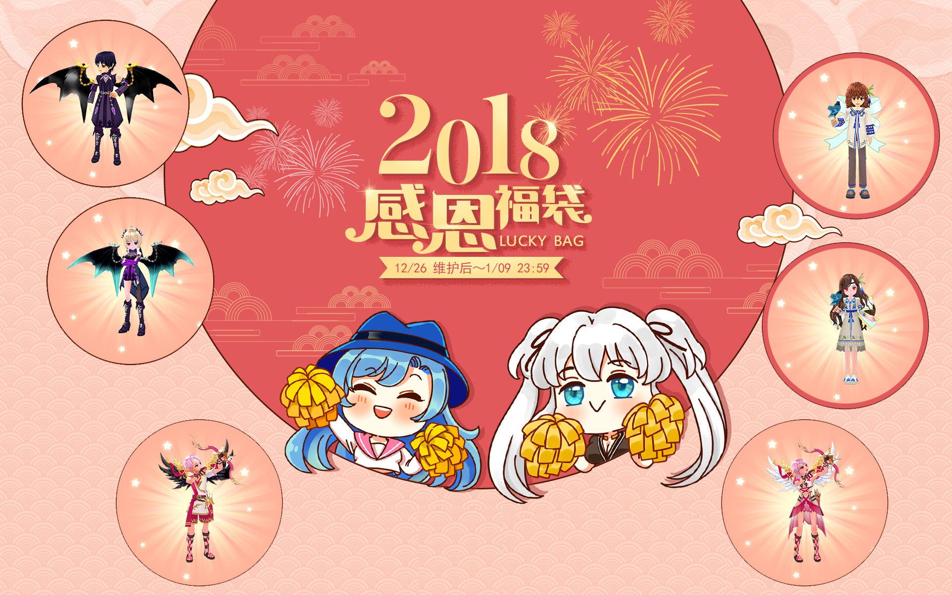 中国マビ1901-1