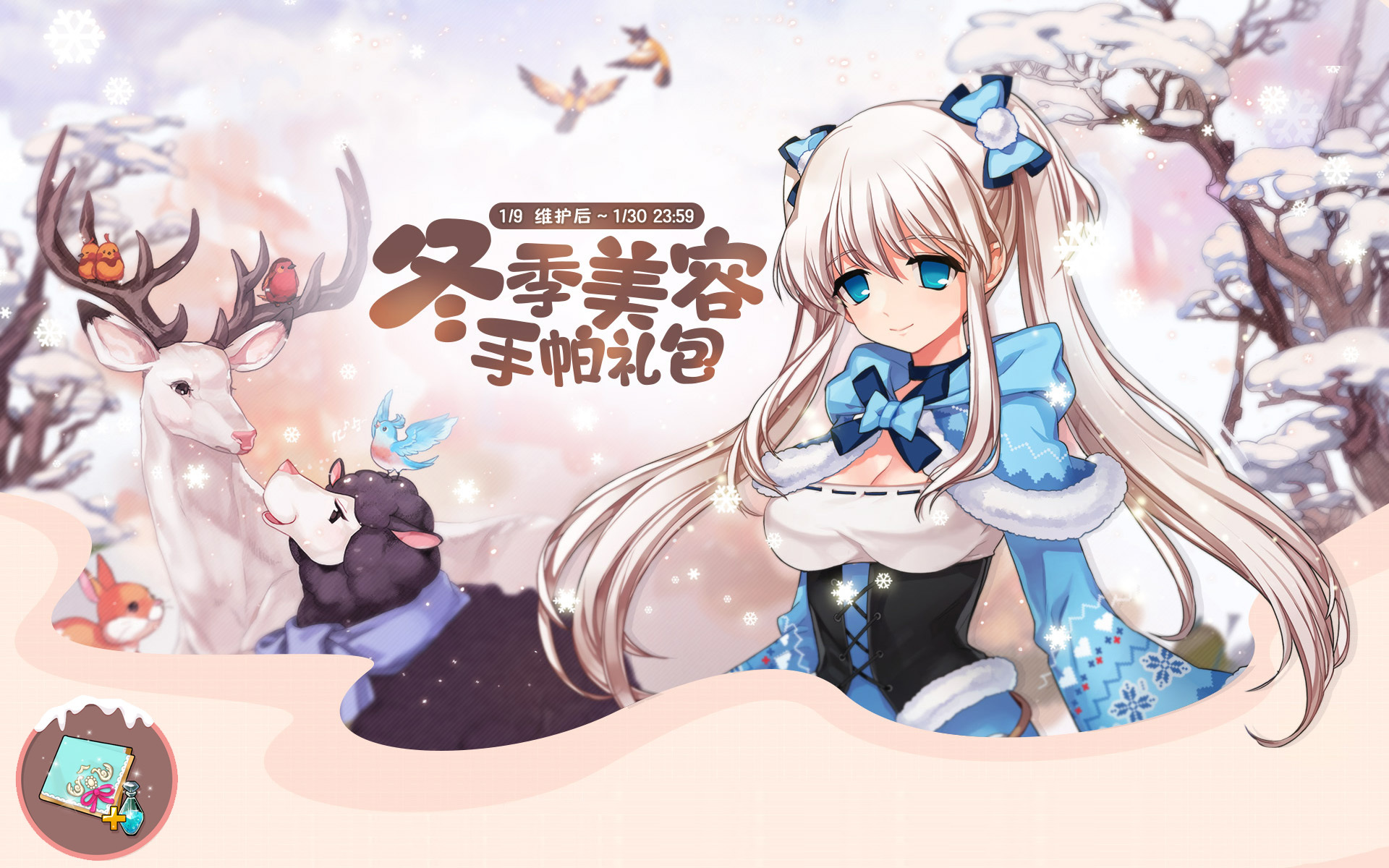 中国マビ1901-3