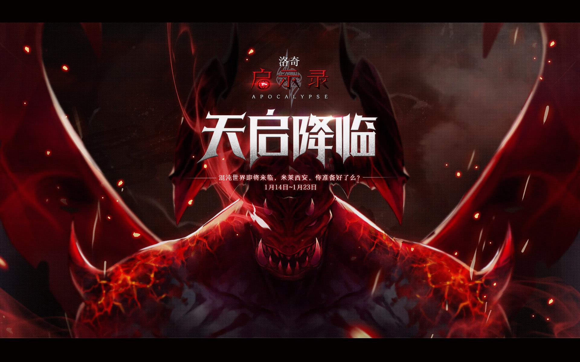 中国マビ201901-1