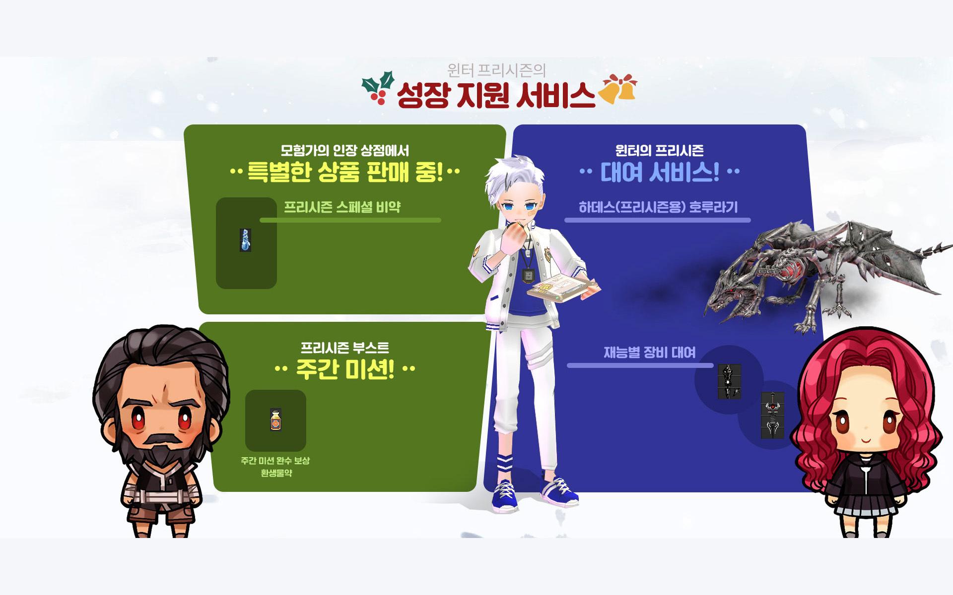 韓国201901-E