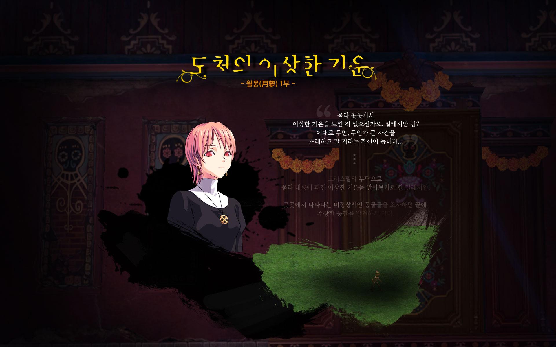 韓国マビ・ハロウィン2