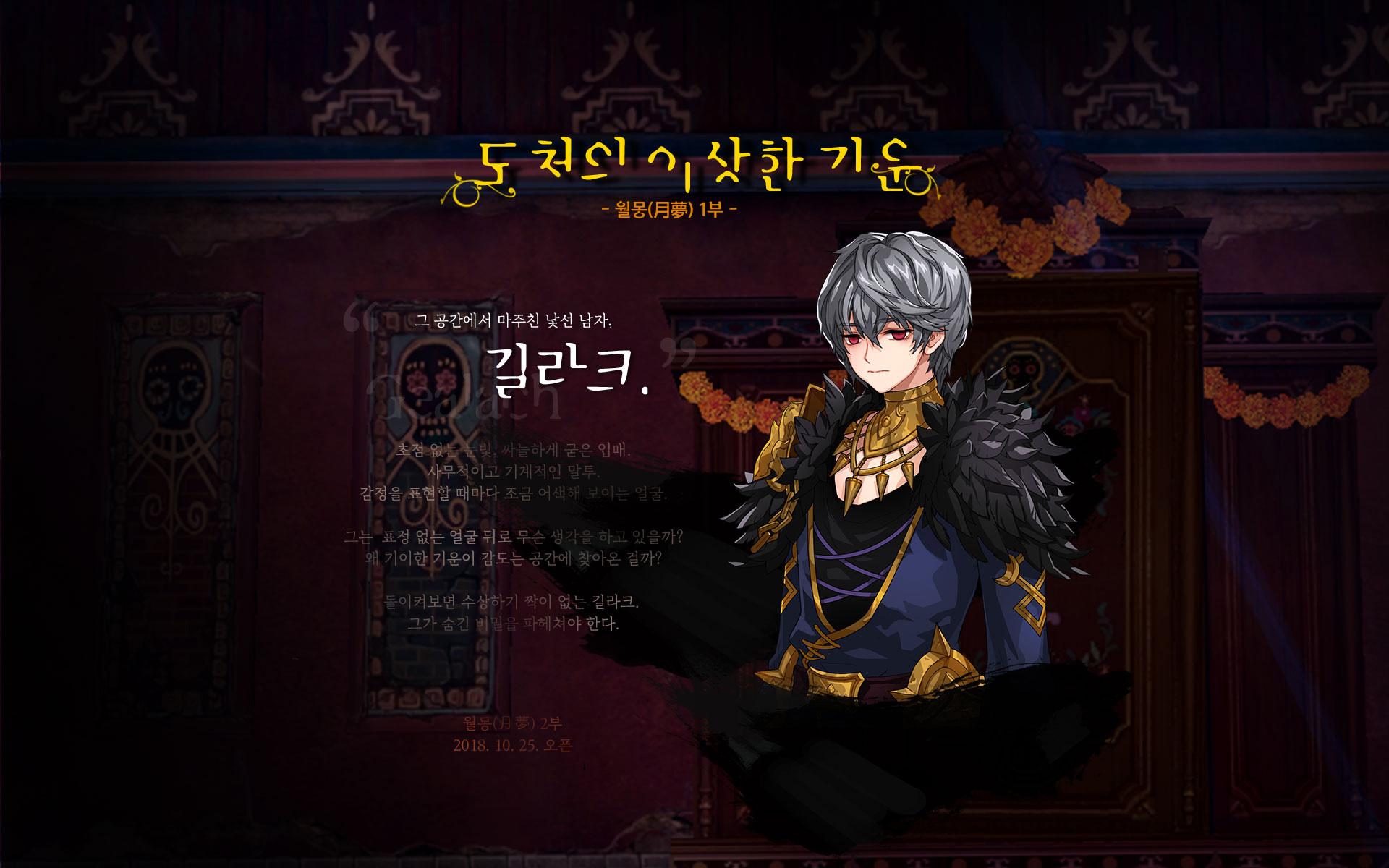 韓国マビ・ハロウィン3