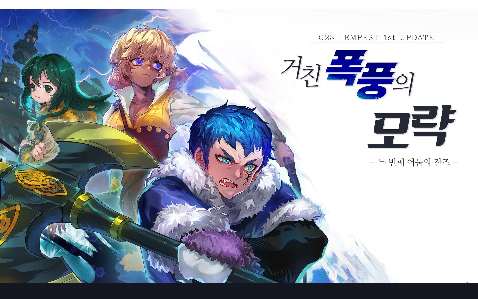 韓国G23-1